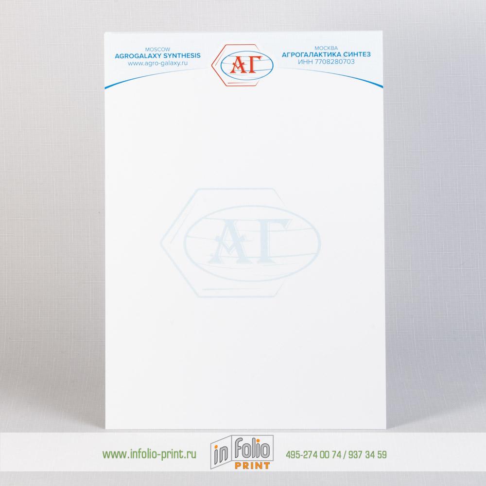 Фирменный бланк на писчей бумаге
