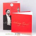 Программа и буклет концерта Юрлов