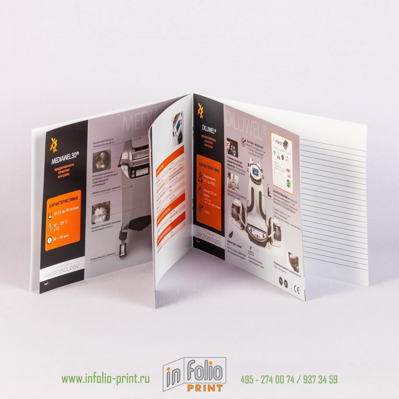 Брошюра А5 горидонтальная 12 полос + обложка
