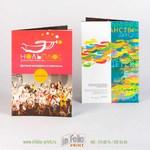 Программа детских концертов - брошюра а5 на скрепке