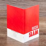 Многополосный каталог продукции формата А5