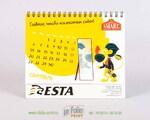 Рекламный календарь с необычной календарной сеткой