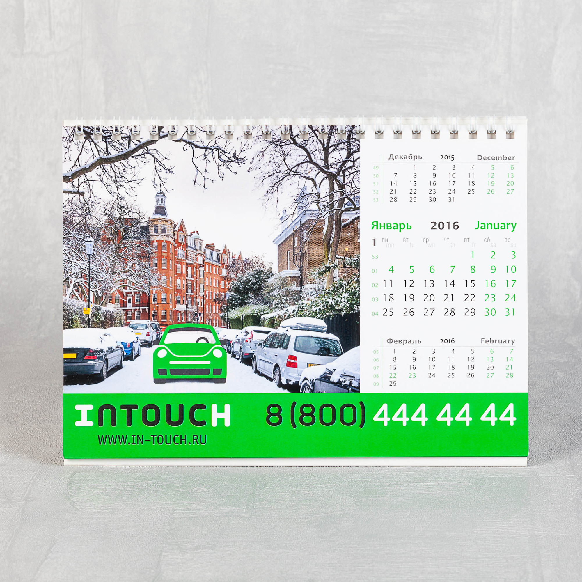 Настольный календарь А5 с квартальной сеткой