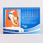 Фирменный календаря ВТБ