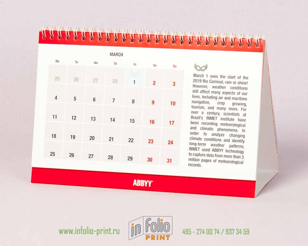 настоьлный перекидной календарь А5