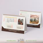 Календарь настольный перекидной на бронзовой пружинке