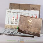 Календарь настольный с тиснением золотой фольгой на обложке