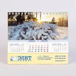 Настольный перекидной календарь А5 с фото и квартальной сеткой
