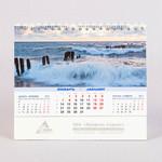 Настольный перекидной календарь 210х150 мм с рекламным полем