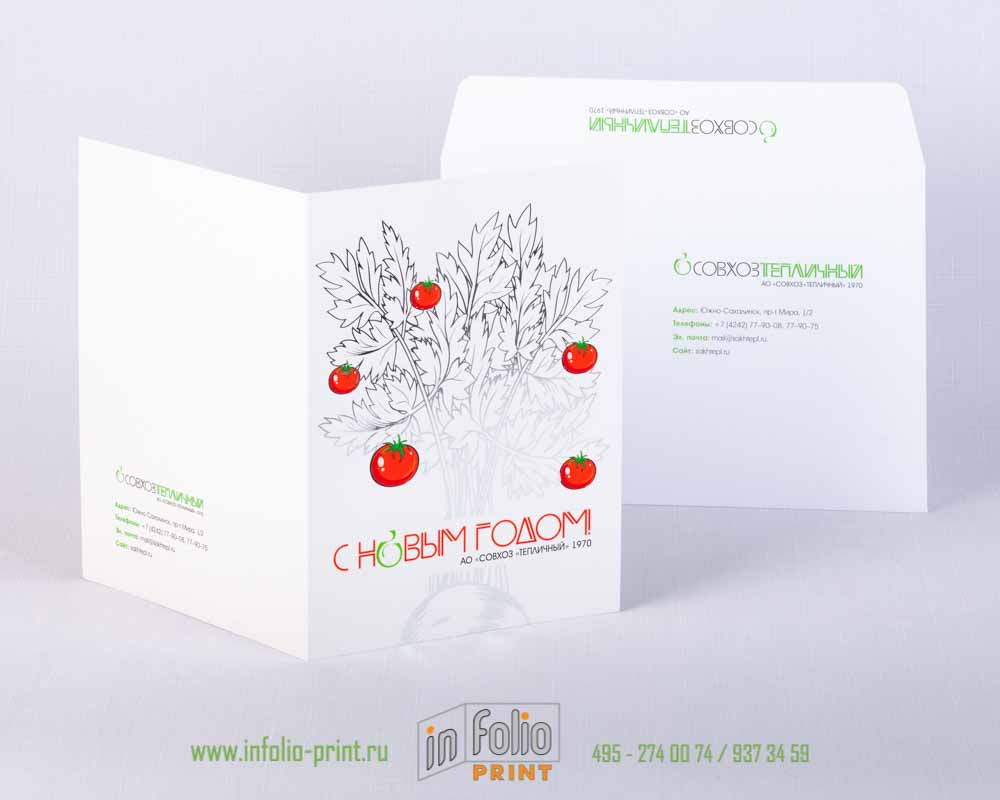 Поздравительная открытка с конвертом и тиснением фольгой