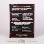 информационная листовка с коммерческим предложением