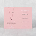 Подарочный сертификат на ювелирные украшения