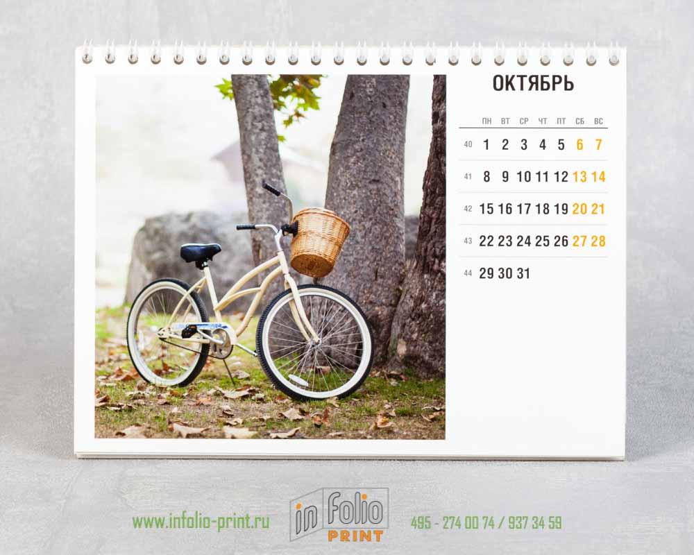 Настольный календарь с хорошей читаемой сеткой