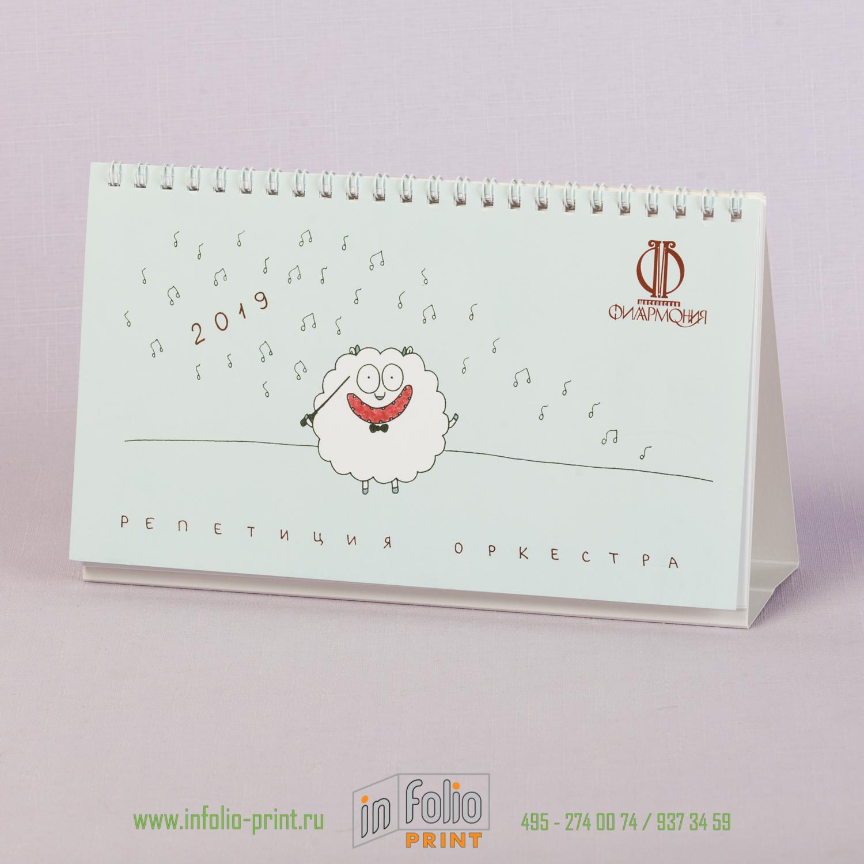 настольный календарь московской филармонии