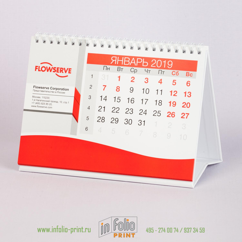Календарь А5 на твердой ножке
