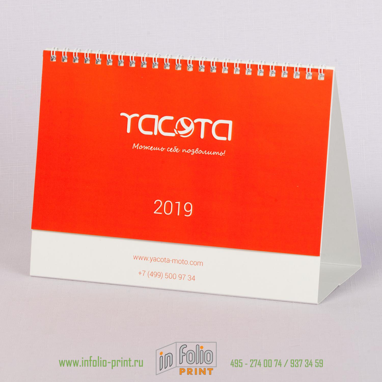 настольный календарь мототехника