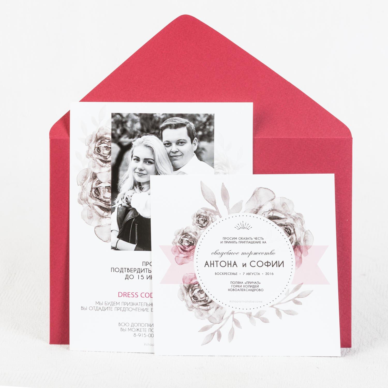 Свадебное приглашение в конверте