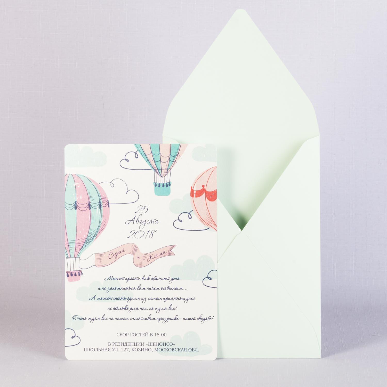 Свадебная открытка с конвертом
