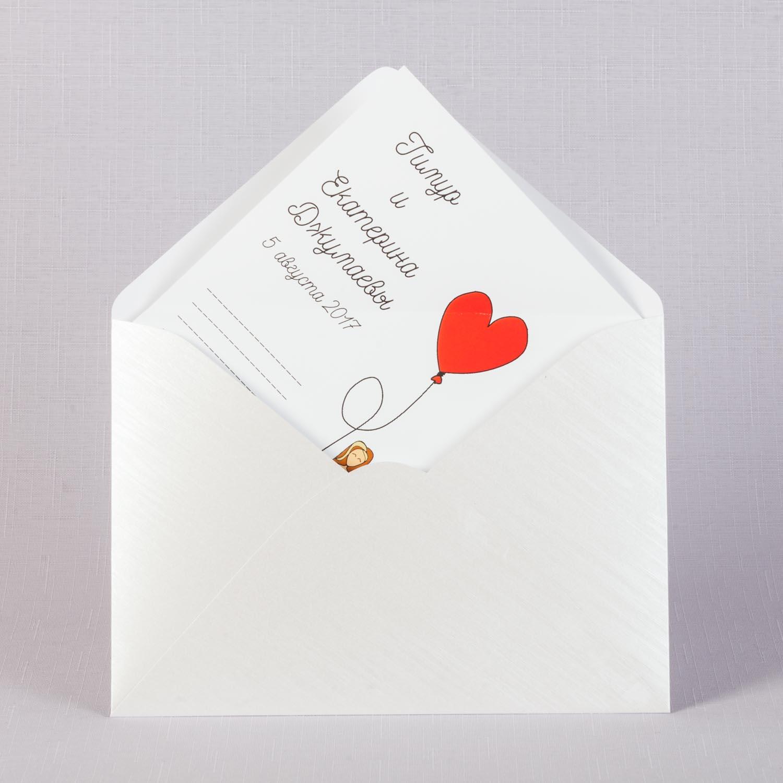 Конверт и свадебное приглашение