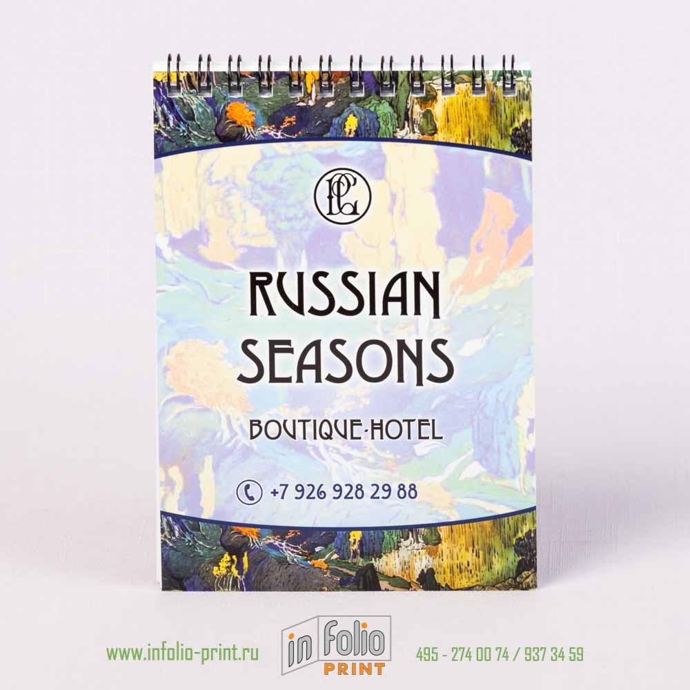 Блокнот А6 русские сезоны