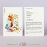рецепты на открытках А6
