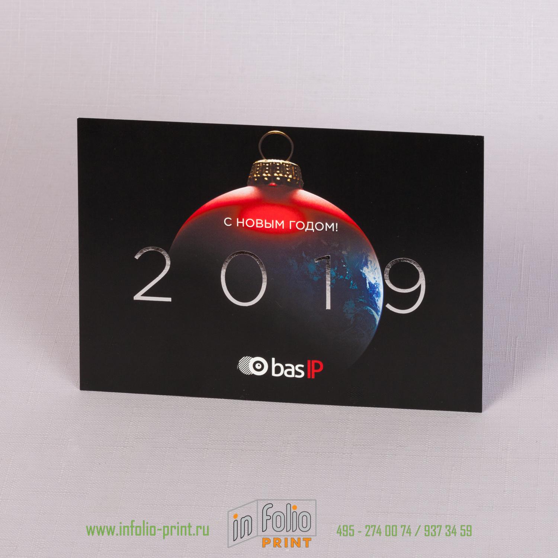 Новогодняя открытка с серебрянным тиснением