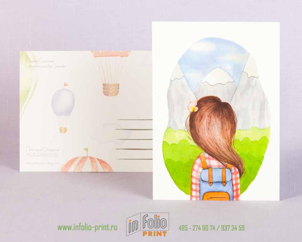 Акварельные почтовые открытки