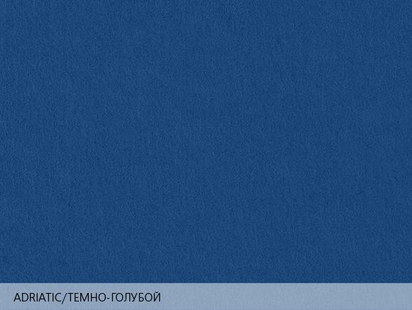 Colorplan Adriatic / Темно-голубой
