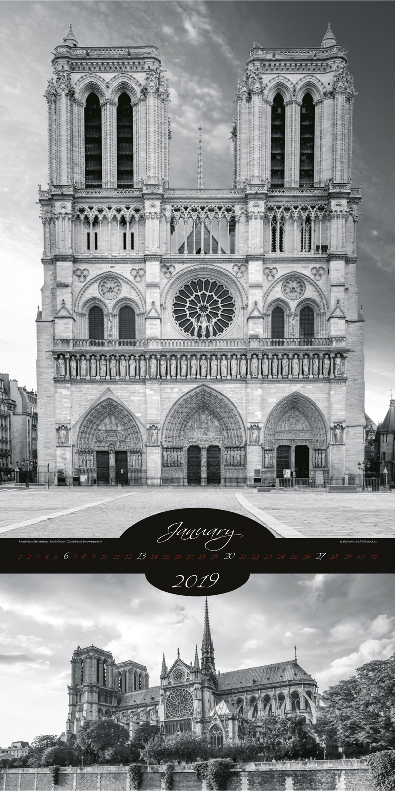 Январь календаря