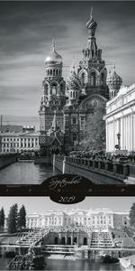 Сентябрь календаря