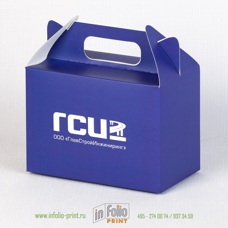 коробка с ручкой 140х100х80