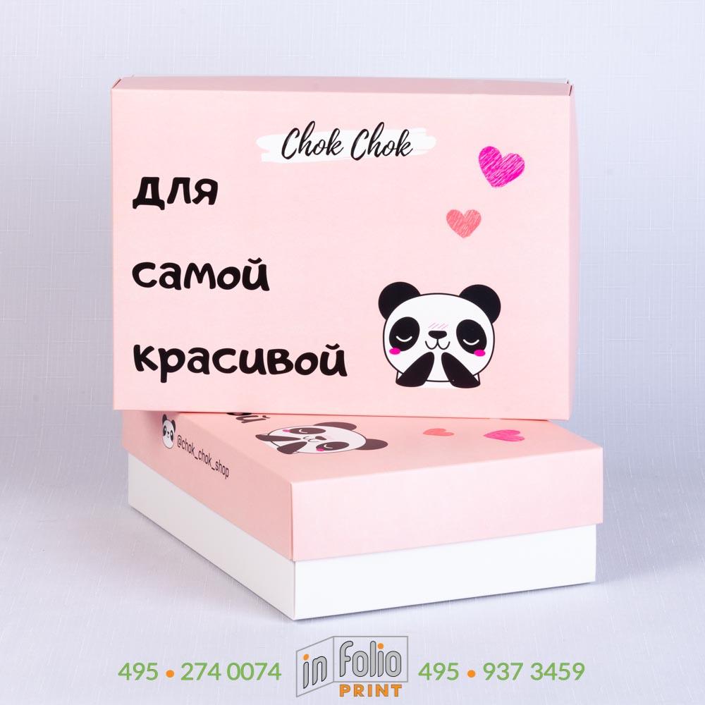 подарочная коробка крышка-дно