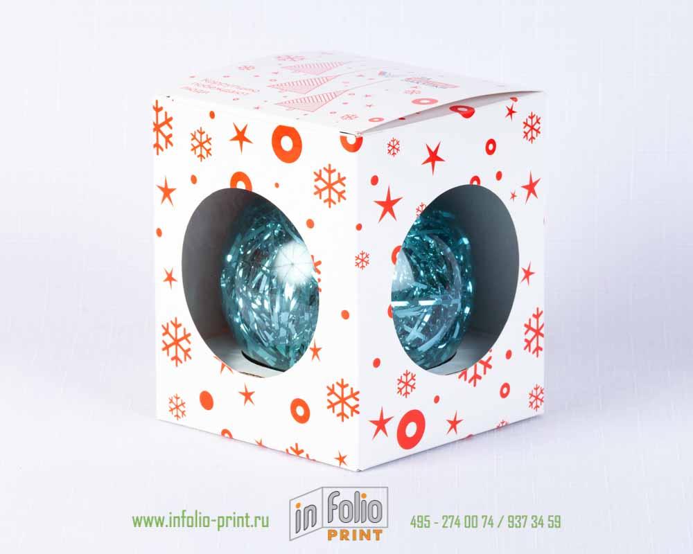 Упаковка для новогоднего шара 100 мм