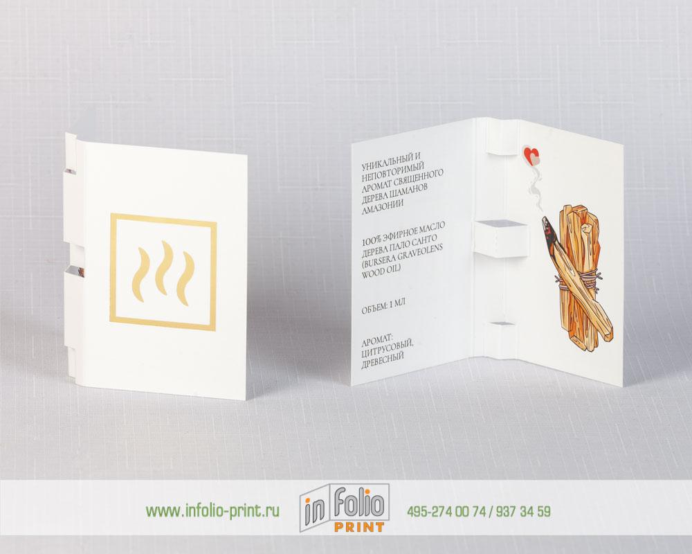 Упаковка для пробников духов с тиснением фольгой
