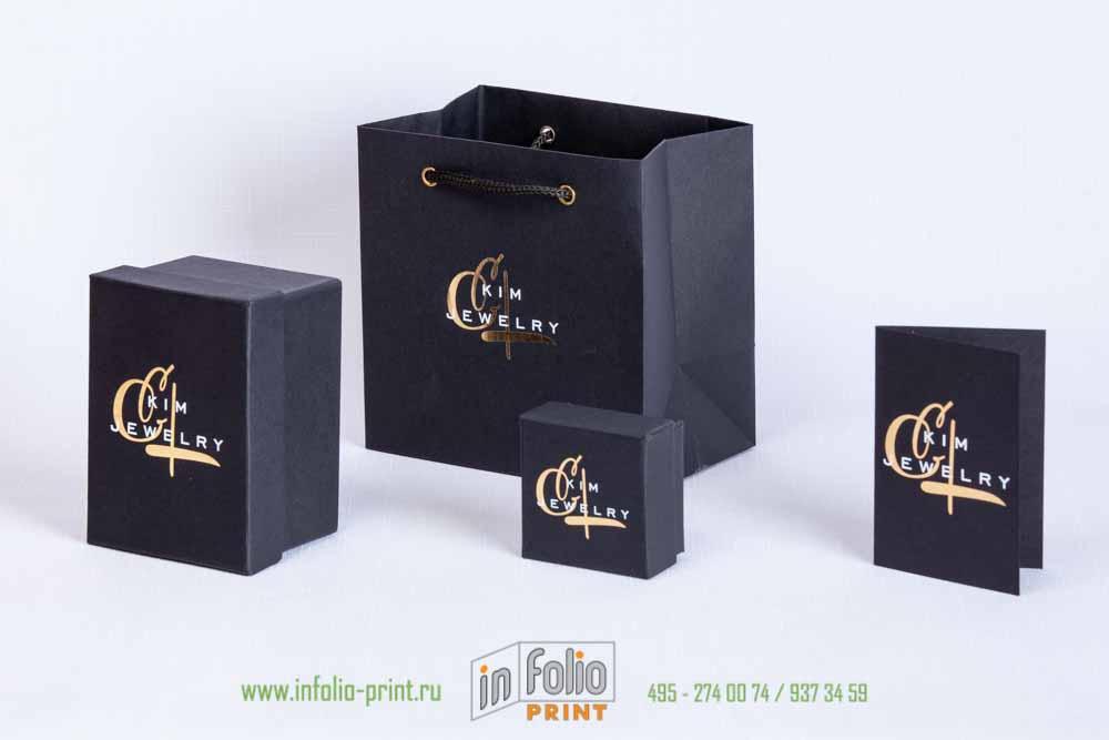 набор для упаковки ювелирных украшений - пакет, две коробочки и сертификат