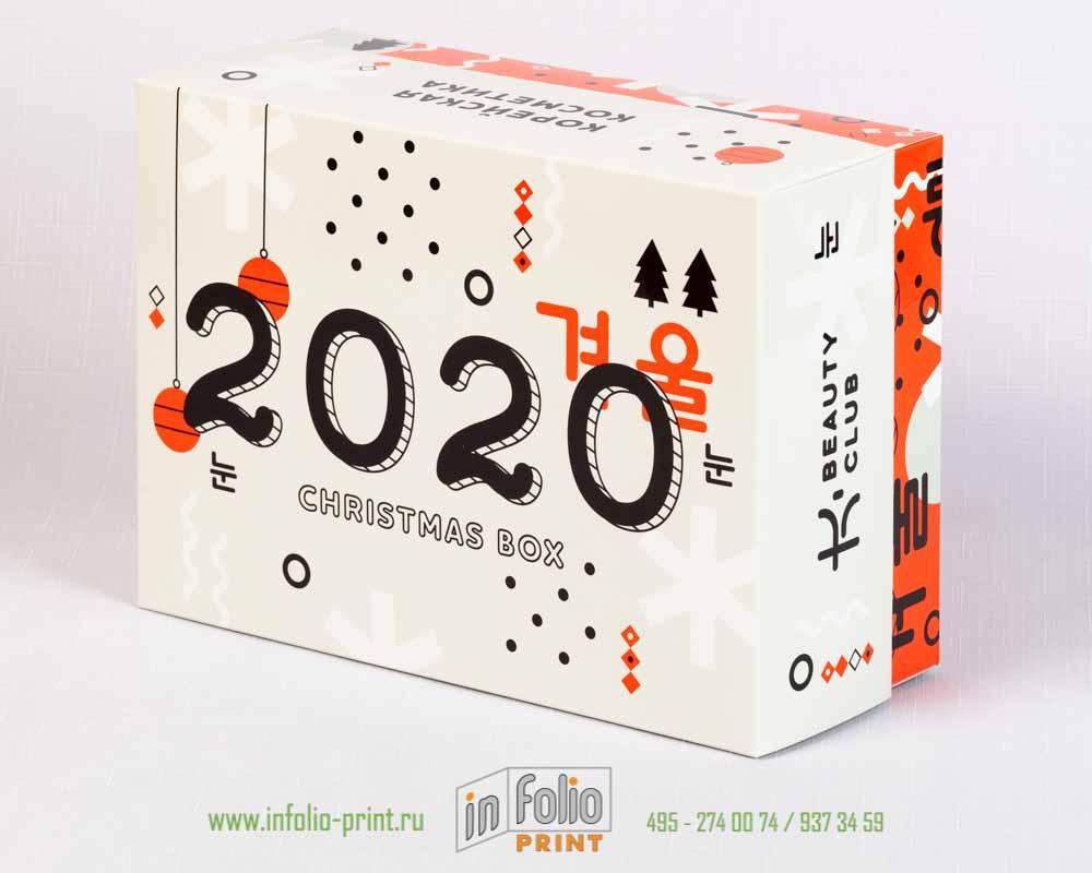 Подарочная коробка крышка-дно для Рождества