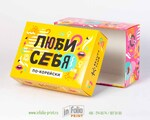 Коробка крышка-дно 240х170 100 мм для упаковки набора косметики
