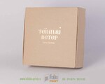 Коробка самосборная с ушками 20х20х6