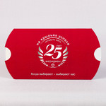 Коробка пирожок к юбилею компании с велюровой ламинацией