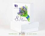 Упаковка крышка-дно для подарков к 8-ому марта