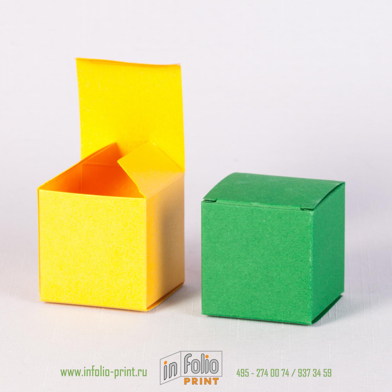 цветные коробочки 50х50х50