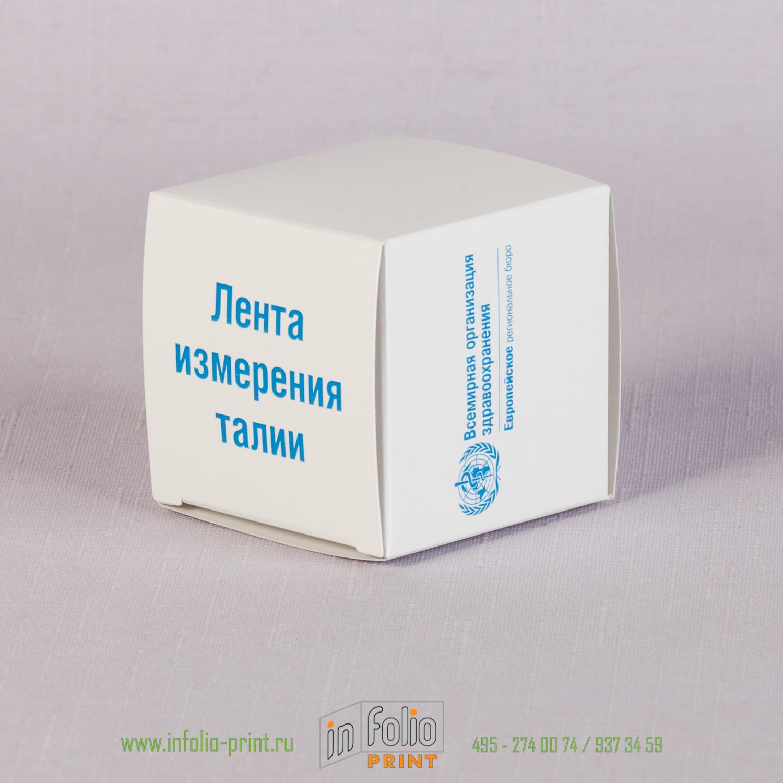 Коробочка для сантиметра