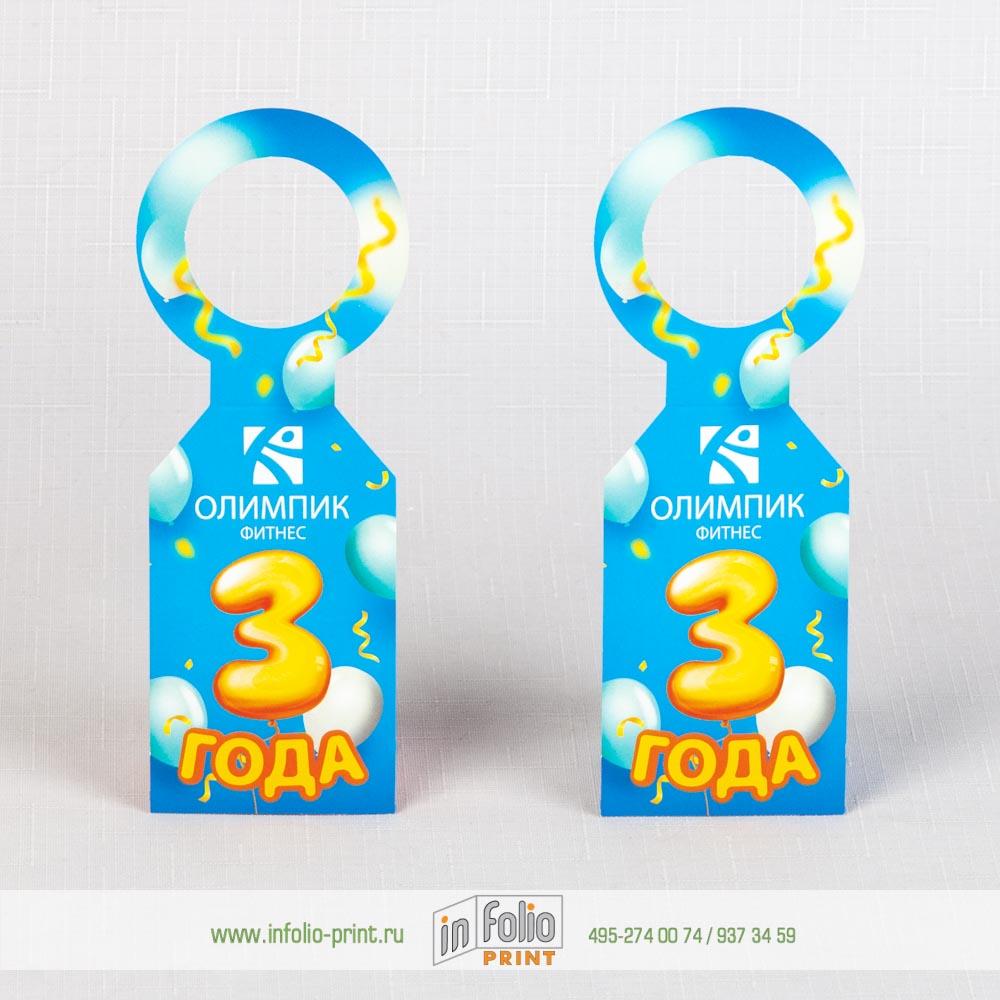 этикетка на бутылку с питьевой водой для фитнес клуба