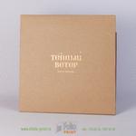 Упаковка для платка из крафта с золотым тиснением