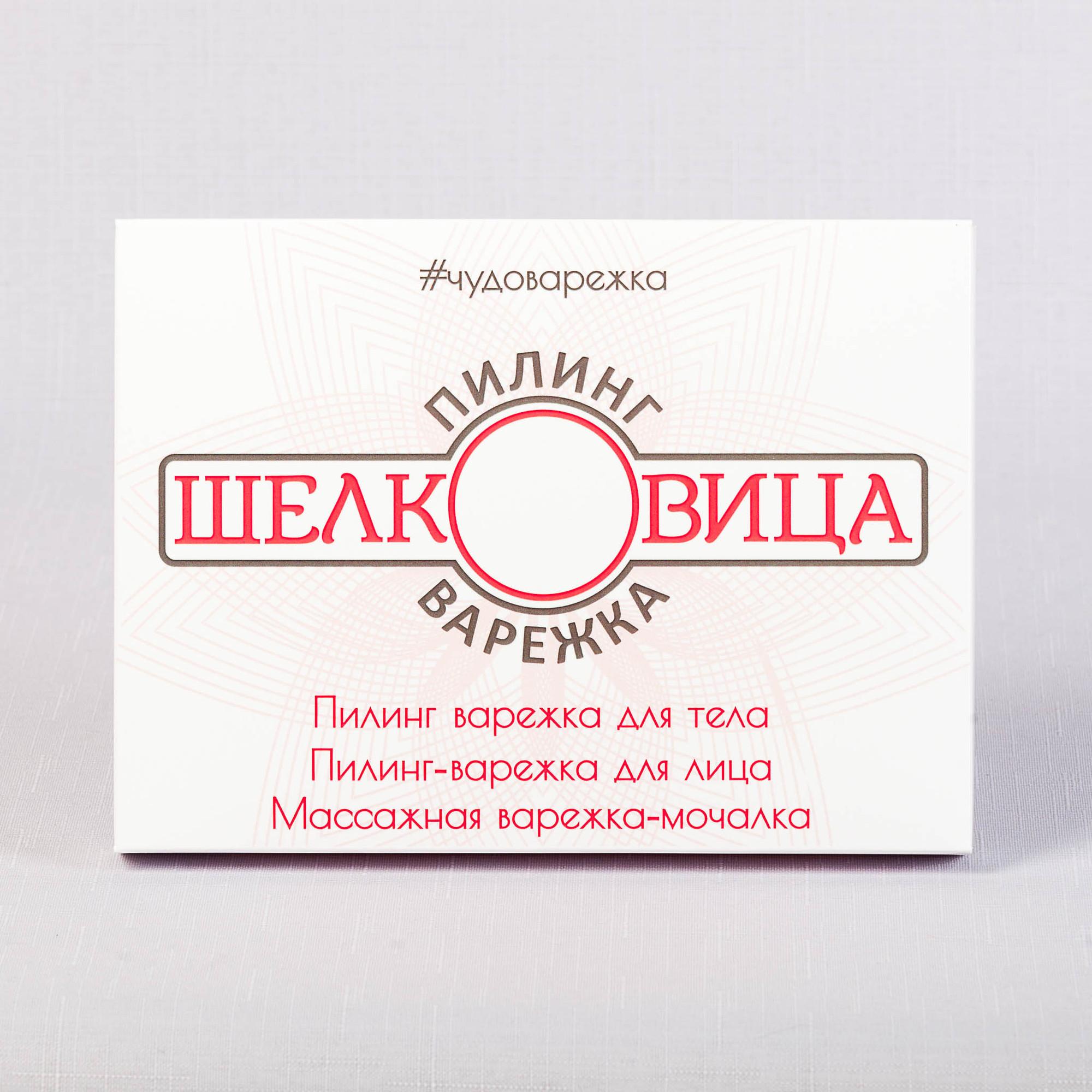 Упаковка для варежки пилинг с глянцевой ламинацией