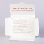 Печать с внутренней стороны коробки инструкции по использованию изделия