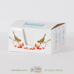 картонная подставка для кубарика с крышкой для удобства транспортировки