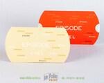 Упаковка для ювелирных мизделий бархатная