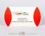 Упаковка пирожок для коллекции photonics cloud