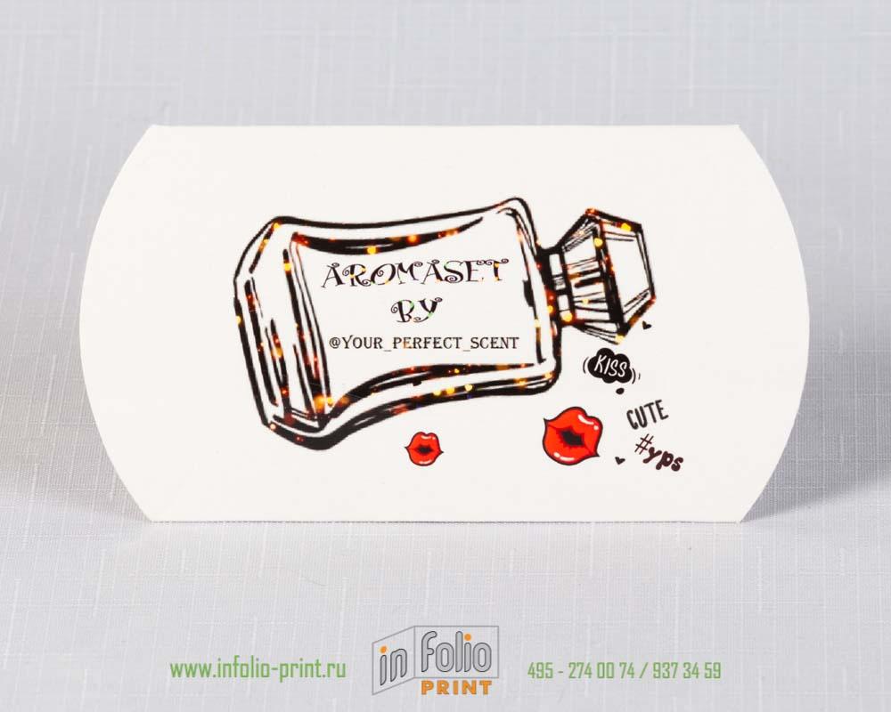Коробочка пирожок для парфюма